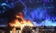 인도 '메이크 인 인디아' 행사장 큰 불