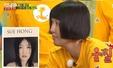 홍진경, 90년대 유럽활동 시절 공개