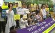 정부, 위안부 재단 출범식 '참석유도' 논란
