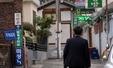 '김영란법' 한산한 청사 앞 한정식 골목