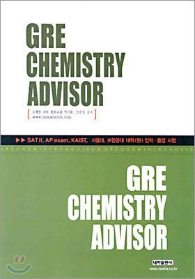 GRE CHEMISTRY ADVISOR