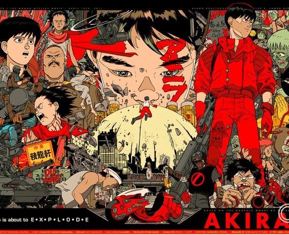 과잉의 악몽 - 아키라(1988)