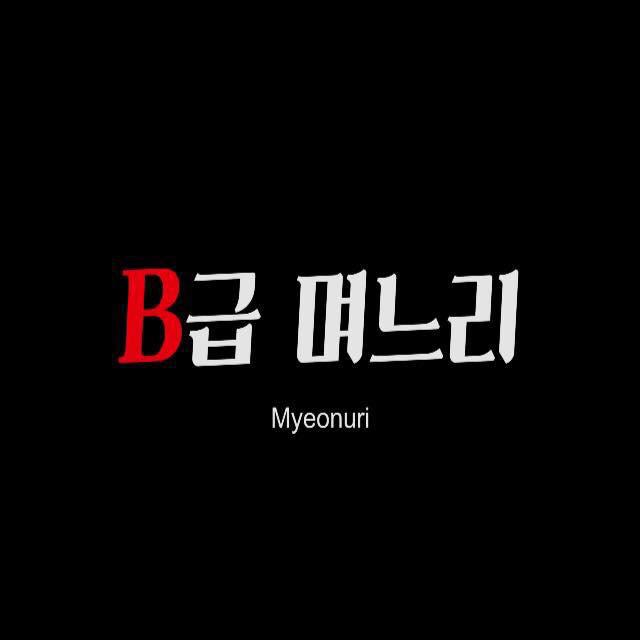 전주국제영화제 2017, 선호빈 단평 - '고부 갈등'...