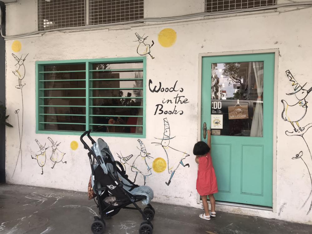 아이와 다시 싱가포르 한 달 살기