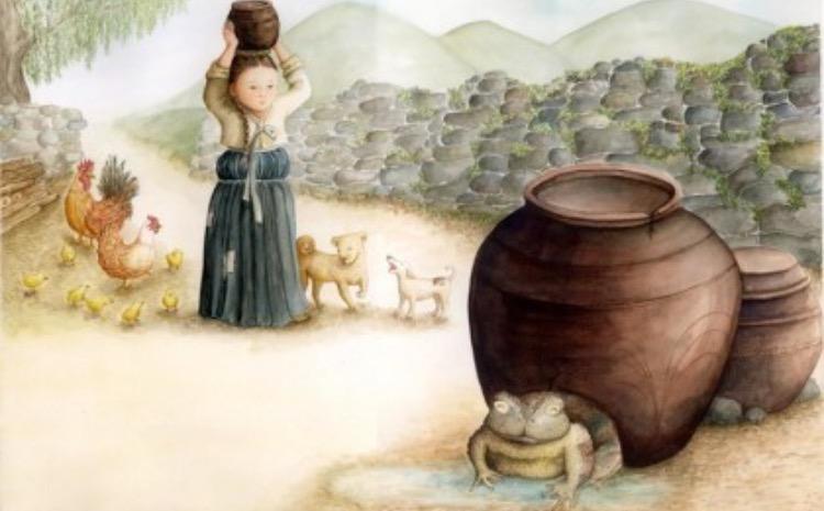 콩쥐와 두꺼비 - 엄마와 딸의, 동화(童話)와 동화(...