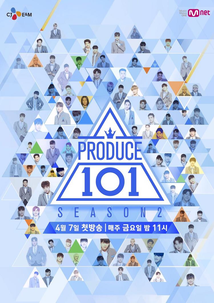 TV<꿈을 향한 치열함, 프로듀스101>