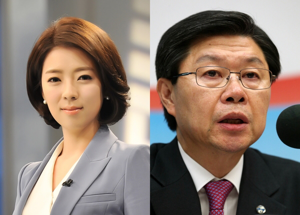 배현진과 길환영의 자유한국당 입당이 코미디인 이유