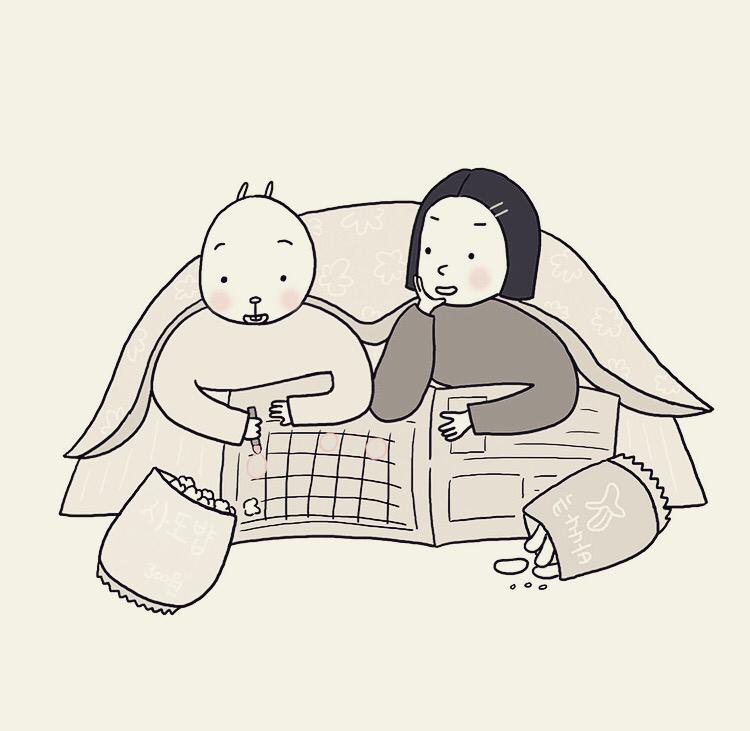 TV 편성표 - 자취토끼 #30