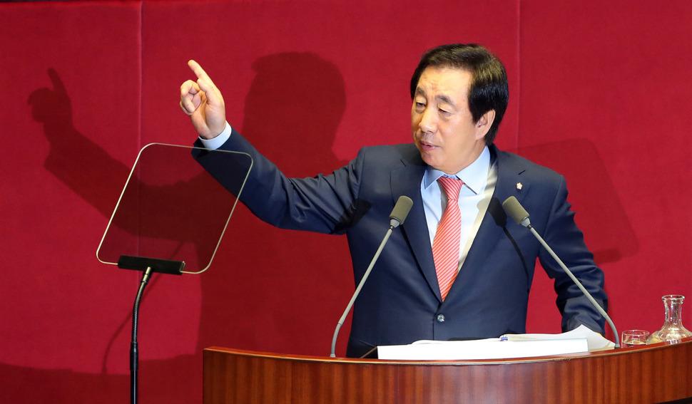 김성태의 '출산주도성장'을 지지한다 - 민주당과의...