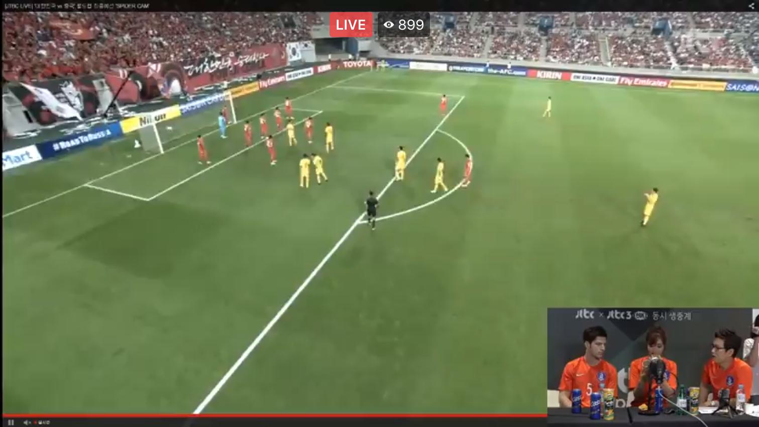 월드컵 예선 JTBC 페이스북 중계 관람기 - 잠깐 본...