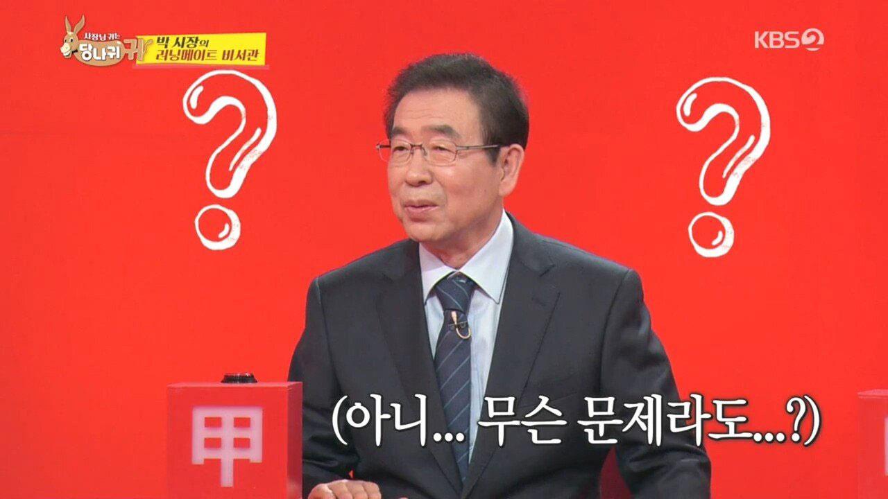 박원순의 '위력', 안희정의 '위력' - 박 시장 비서...