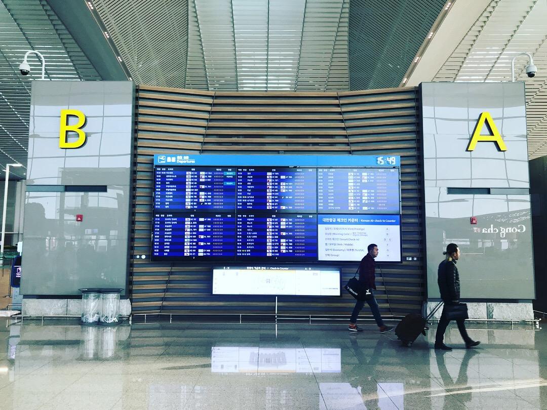 공항 가는 길 - 프로공항行러가 알려주는 인천공항...