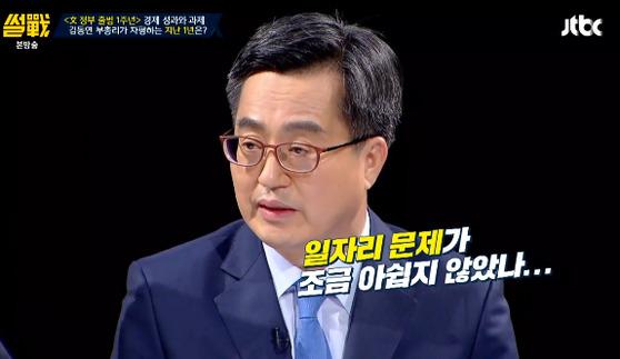썰전, 김동연 부총리에 묻다. - 현재 경제 정책 결...