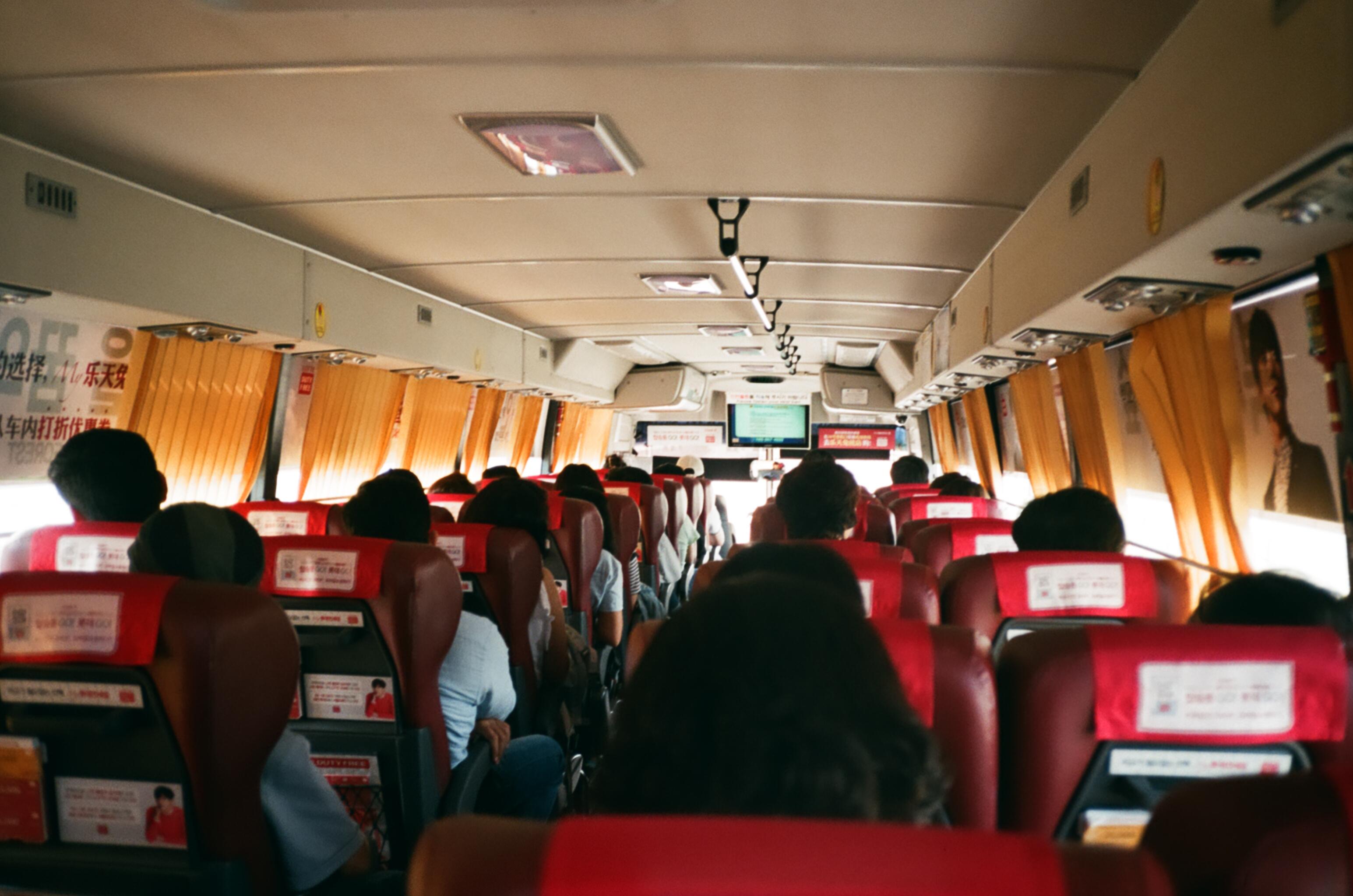 240번 버스사건으로 떠올려본 일본의 버스문화