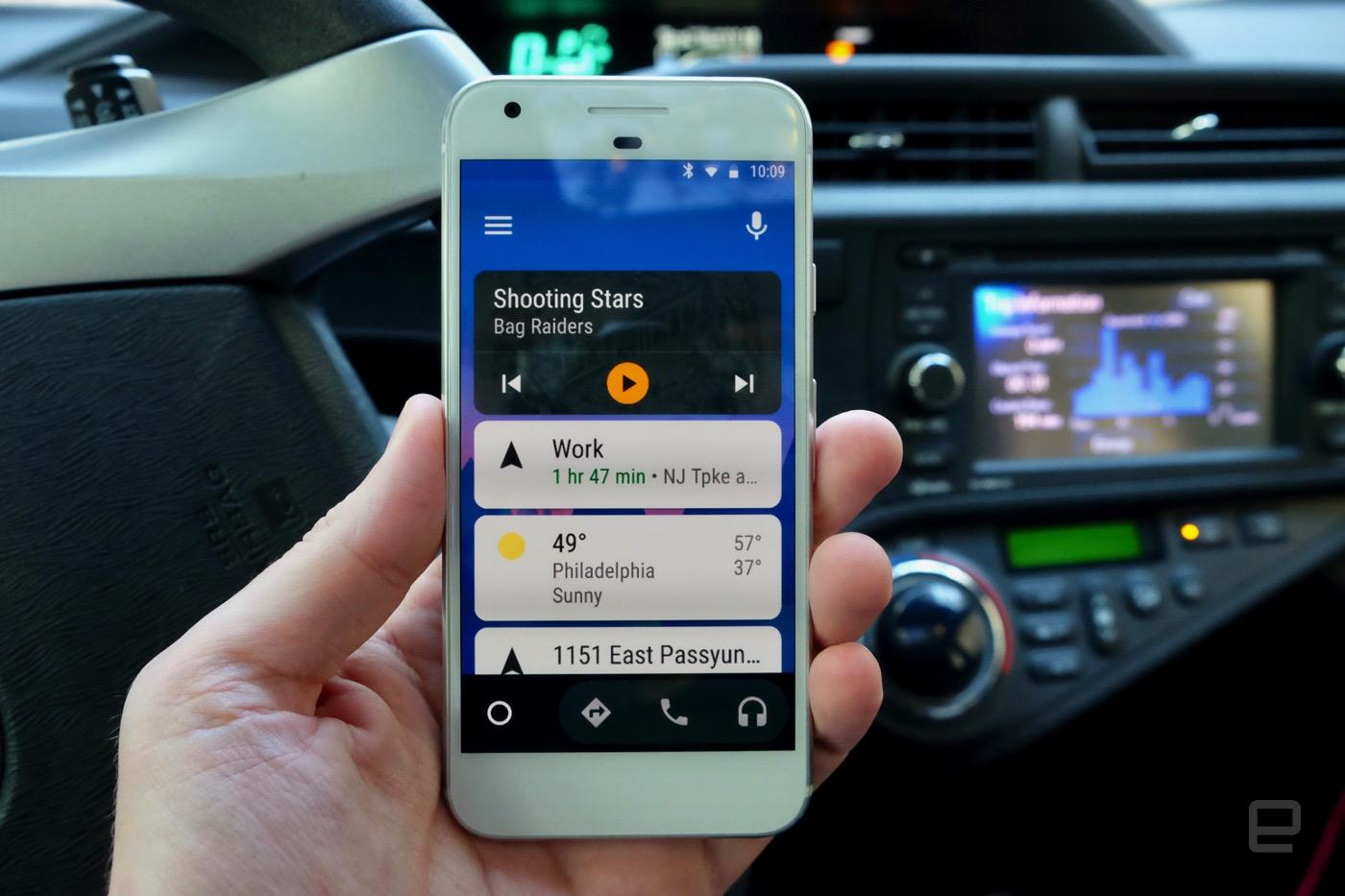 안드로이드오토, 이제 스마트폰에서 이용 가능
