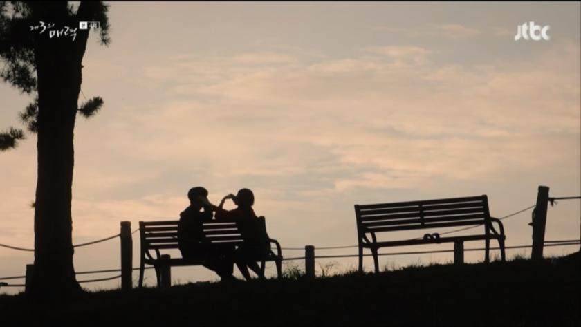 제 3의 매력 - 연애의 기억