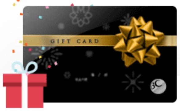 상품권, 기프트카드가 최고의 선물인 이유 - 상품...