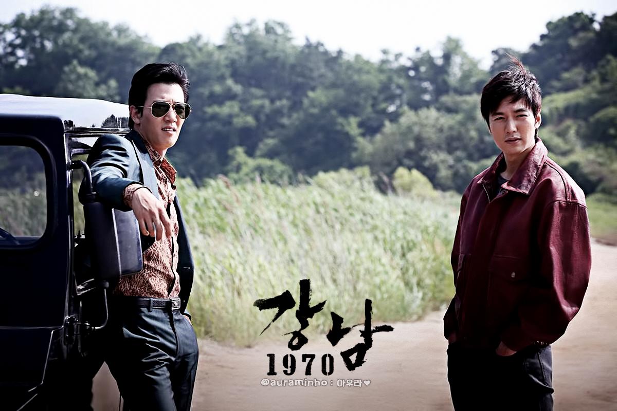 자본과 시체에 관한 농담 - 강남 1970 (Gangnam Bl...