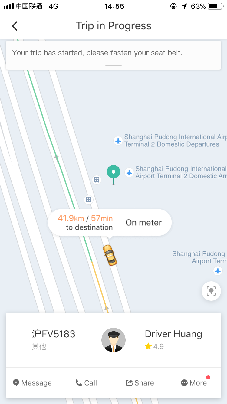 상하이 택시운전사