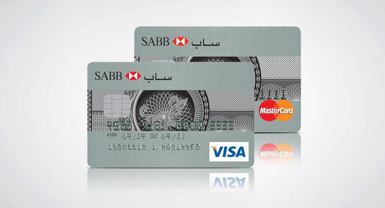 사우디 아라비아 발급 신용카드 - 신용카드 및 직...