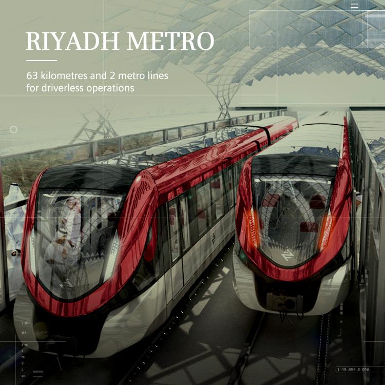 사우디 아라비아 지하철 - 리야드 메트로 프로젝트