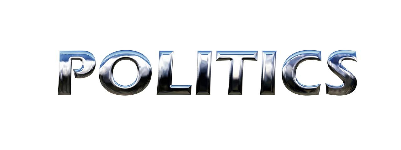 모든 이의, 모든 이에 의한 정치 - 교사 정치기본...
