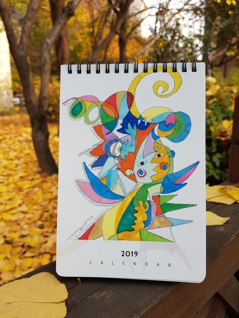 2019 달력 - 2019 calendar