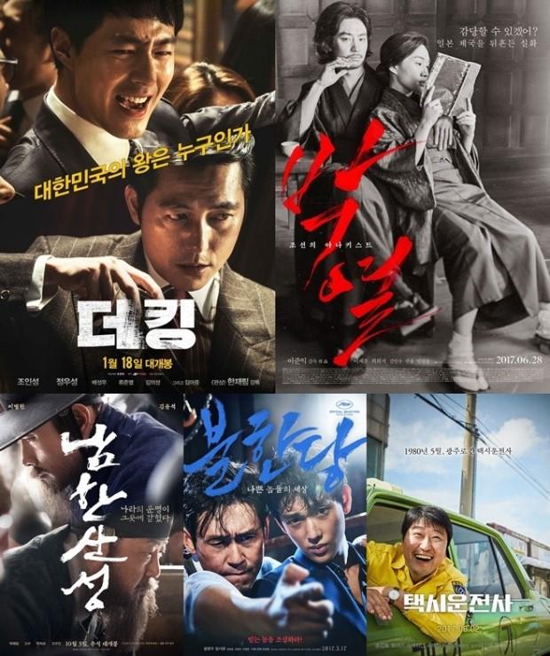 38회 청룡영화상 수상예측, '불한당' 3관왕 전망 -...