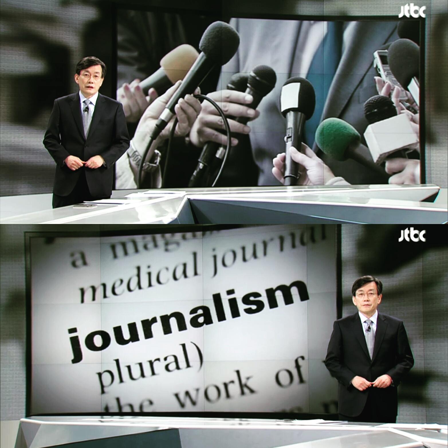 모닝레터_0322. 앵커브리핑, 언론개혁 당위성 호소...