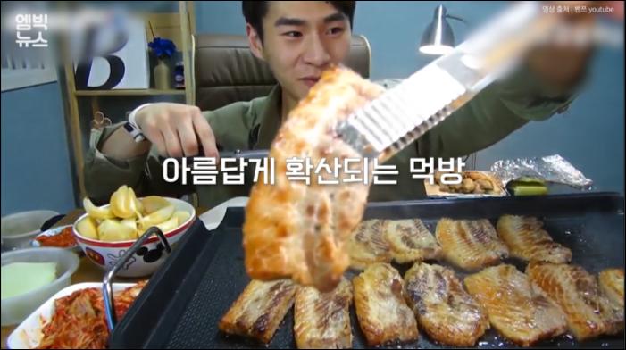먹방 규제 논쟁으로 돌아본 먹방 - 공영방송의 먹...