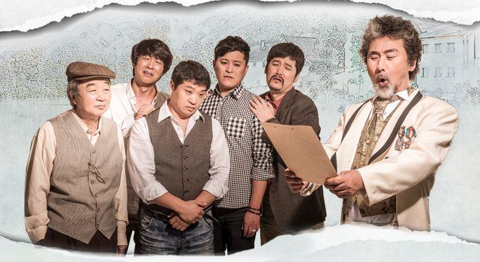 천진한 악인들 - 이강백 작, 이성열 연출, 연극<즐...