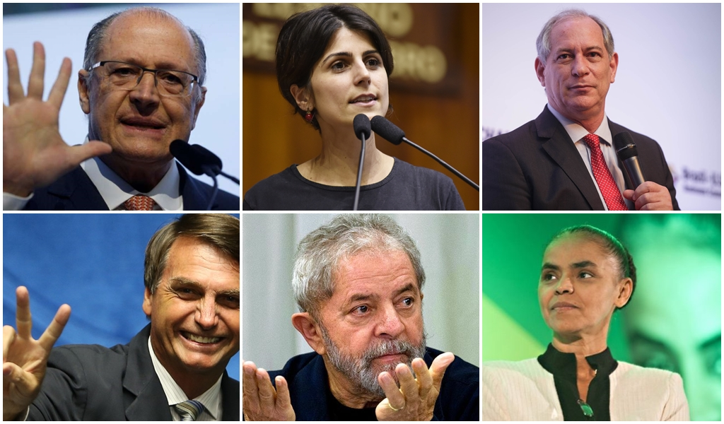 브라질 대선 후보 공약 모음