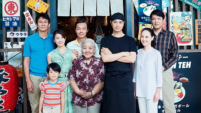 나의 첫 싱가포르 영화: 우리 가족 라멘 샵 - feat...