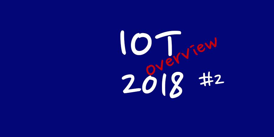 사물인터넷 - 2018 사물인터넷 오버뷰 #2
