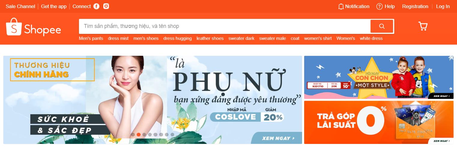 10월 20일은 베트남 여성의 날 - 여성의 날?!