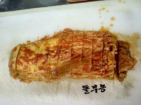 맛있는 묵은지로 만드는 김치 볶음