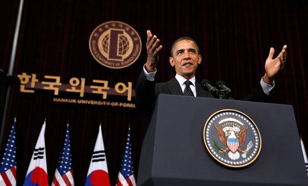 한국외대 후기