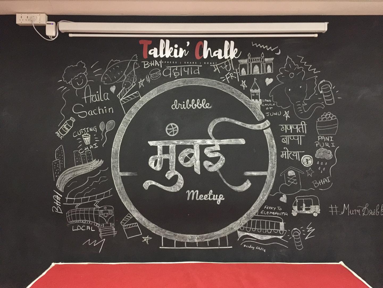 어메이징 뭄바이, 어메이징 밋업 - 15 ~ 17 SEP 2017