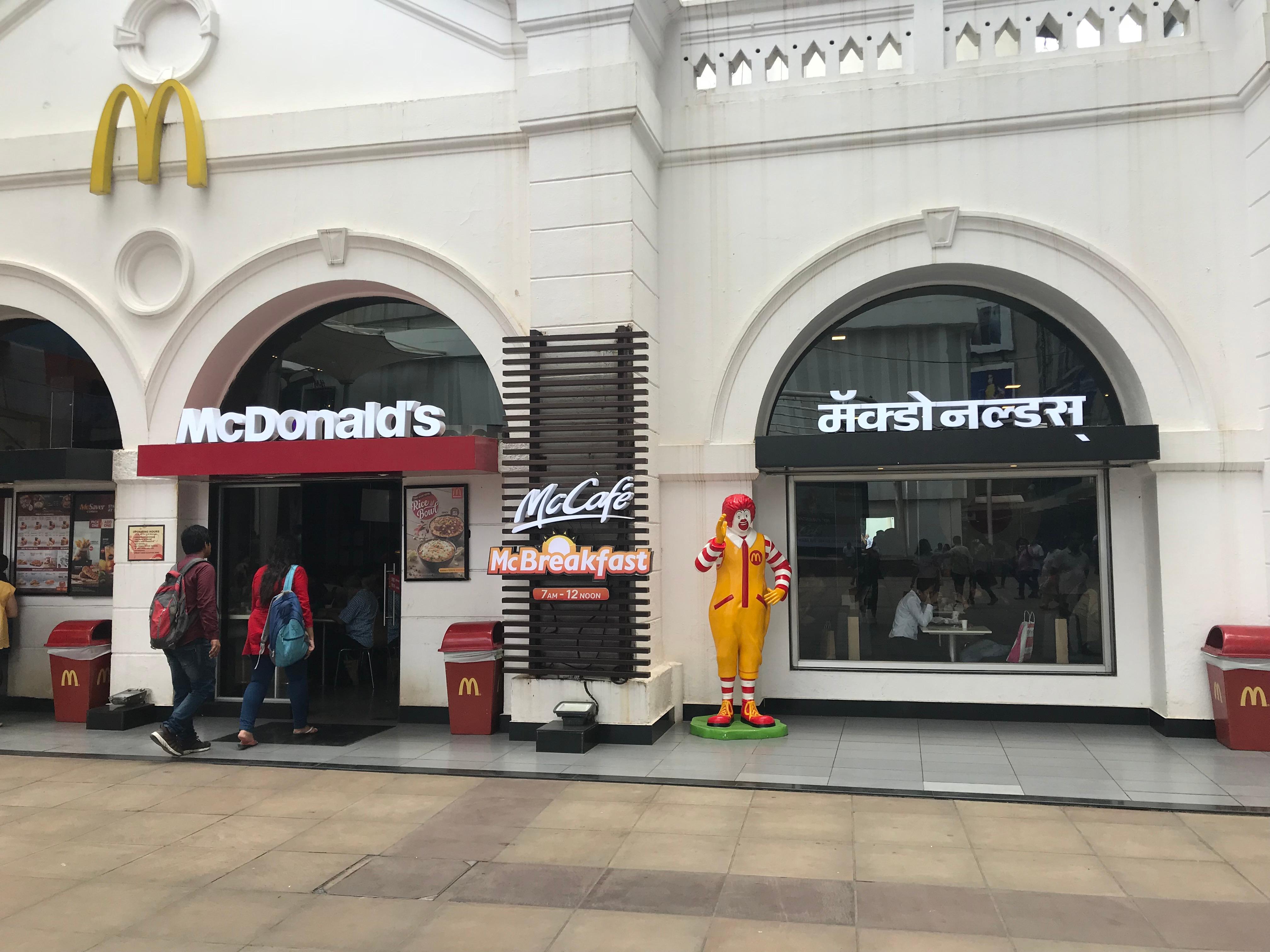 인도 맥도날드에서는 무엇을 팔까?