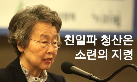 보도블록 26 선관위가 KBS 여론조사를 조사한다