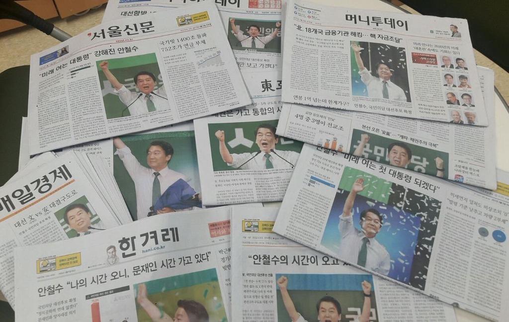 """보도블록 23 기득권을 오독한 """"썰전"""" 유시민 - 안..."""