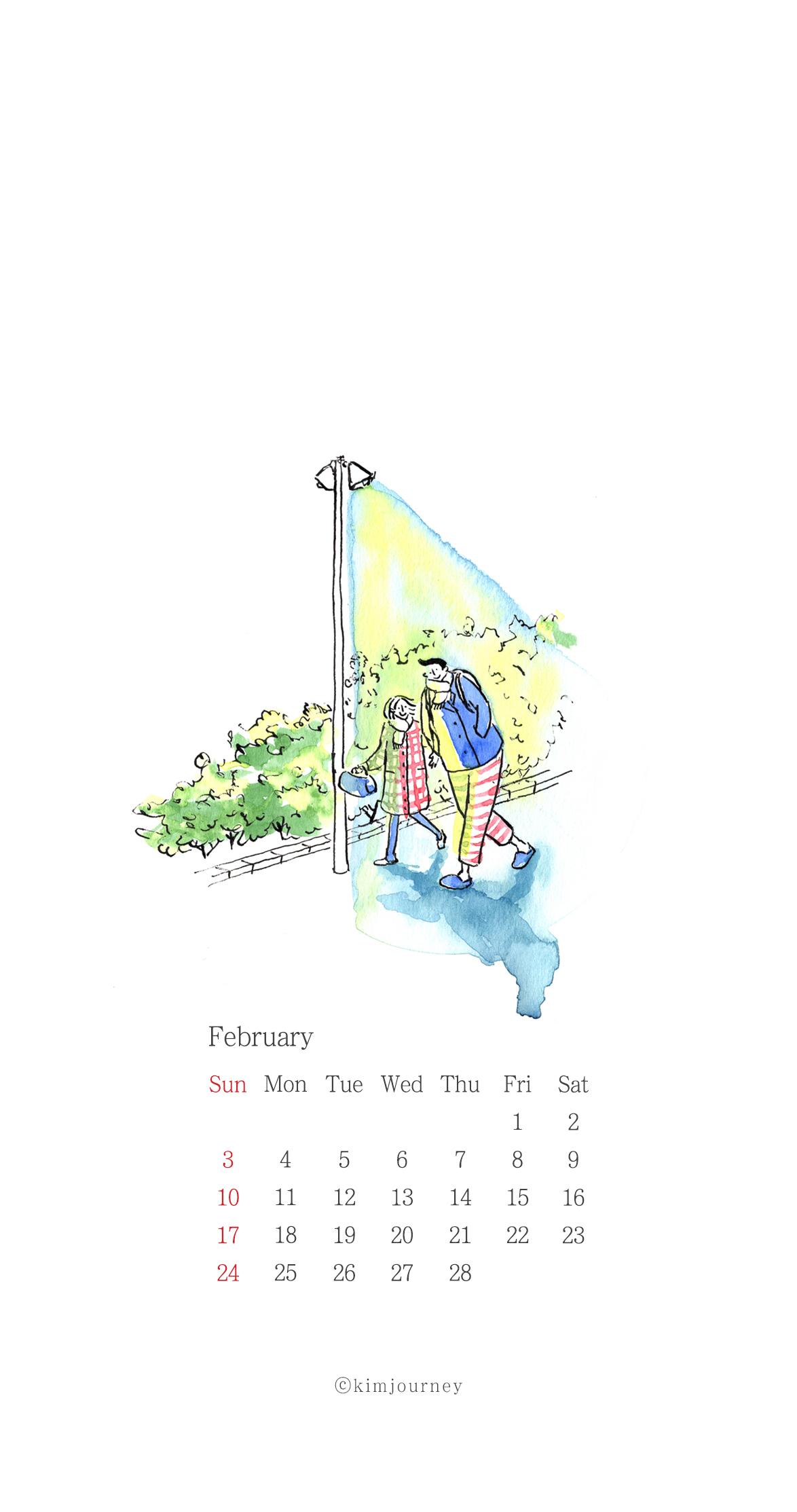 2월의 달력이 왔어요! - 발렌타인 선물 (쿵)