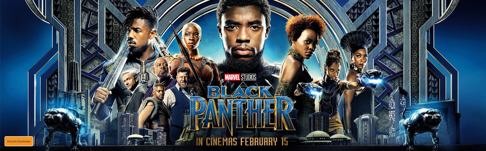 [블랙 팬서 Black Panther] 후기 - #67 영화 [블랙...