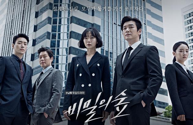 드라마, 인생 드라마, 옜다! 드라마 - 2018년 9월 ...