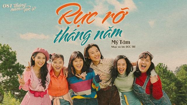 베트남판 <써니> 하노이 사람들은 어떻게 봤을까?