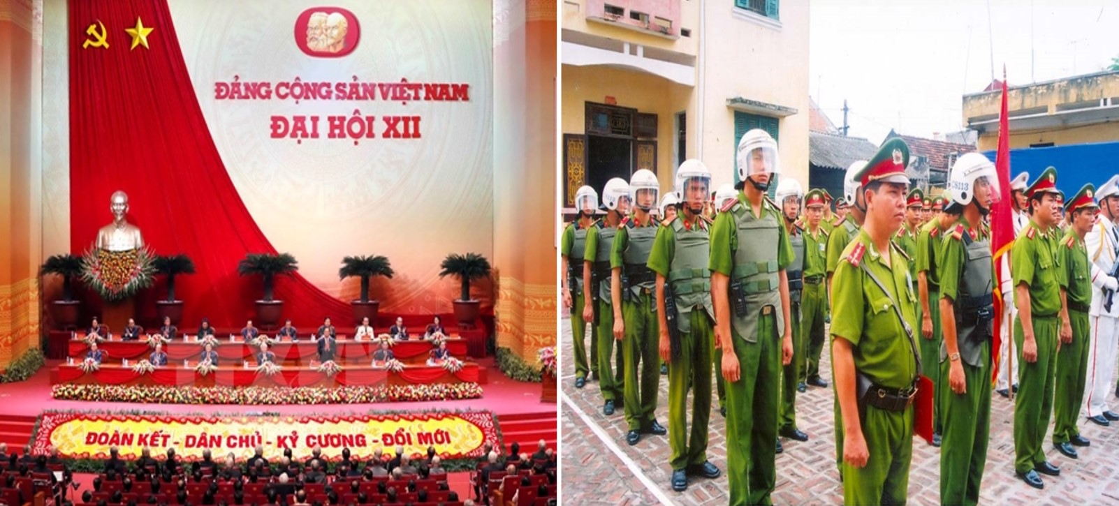 왜 베트남 시장인가 -5. 안정적인 사회체제