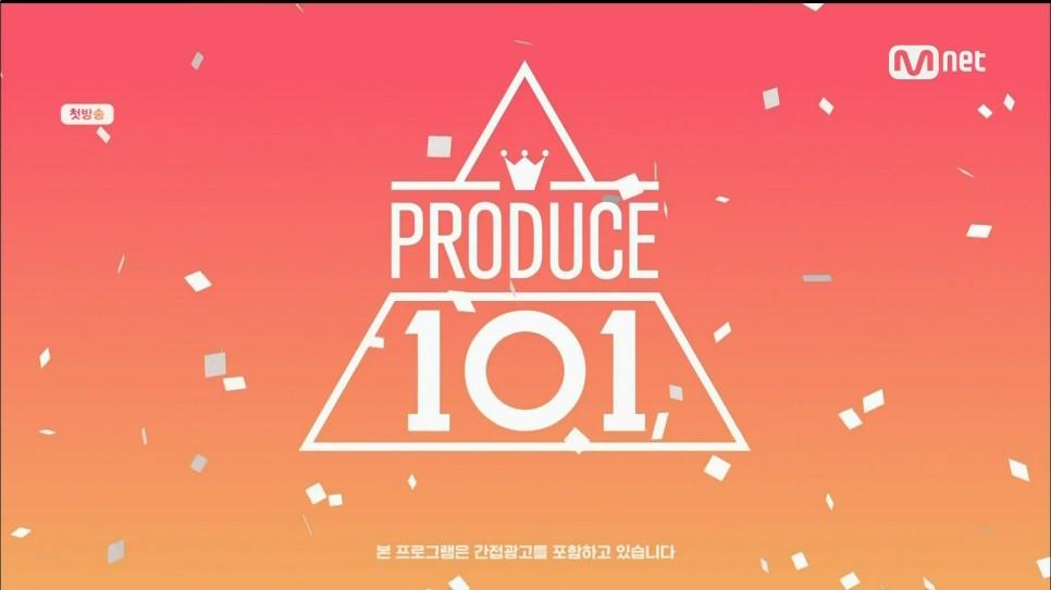 아이돌 선발 프로그램의 혁신, Produce 101 - 20기...