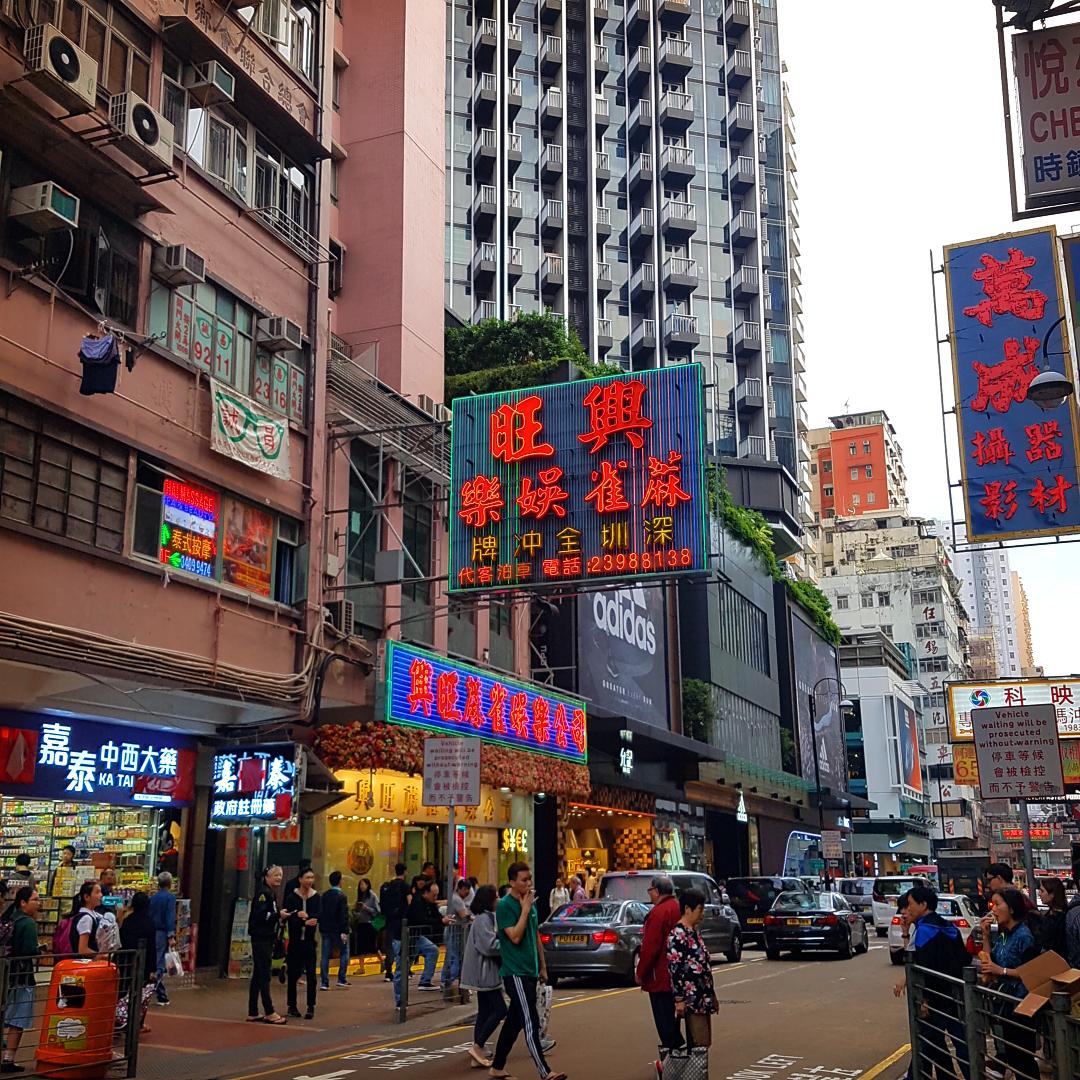 홍콩에서 나를 놀라게 한 것들 - 홍콩 친구들의 이...