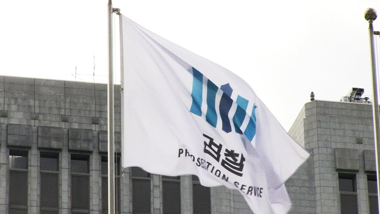 검찰의 미래 - 검찰은 박근혜-최순실 사건을 얼마...