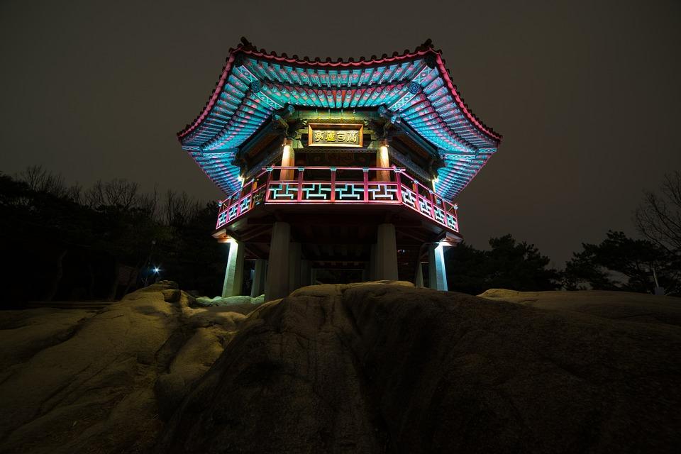 한국 - 그래도 나의 조국